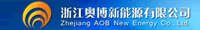 Zhejiang AOB New Energy Co., Ltd.