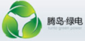 Guangzhou Tunto Green Power Technology Development Co., Ltd.