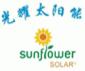 Sunflower Solar Tech Co., Ltd.