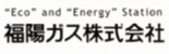 Yang Fu Gas Co., Ltd.