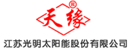 Jiangsu Guangming Accumulator Co., Ltd.