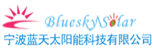 Ningbo Bluesky Solar Energy Technology Co., Ltd.